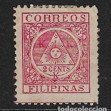 Francobolli: FILIPINAS - GOBIERNO REVOLUCIONARIO CLÁSICO. YVERT Nº 2 NUEVO Y DEFECTUOSO. Lote 227446465