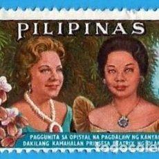 Sellos: FILIPINAS. 1965. PRINCESA BEATRIZ DE HOLANDA Y EVANGELINA MACAPAGAL. Lote 227989650