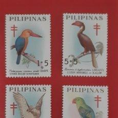 Selos: LOTE 4 SELLOS FILIPINAS PAJAROS NUEVOS GOMA. Lote 228136235