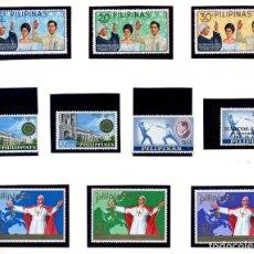 Sellos: FILIPINAS - PILIPINAS 1977 - LOTE DE 10 SELLOS NUEVOS - LOS DE LA FOTO. Lote 231247650
