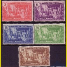 Sellos: FILIPINAS 1935 COMMONWEALTH, IVERT Nº 261 A 265 *. Lote 237001145