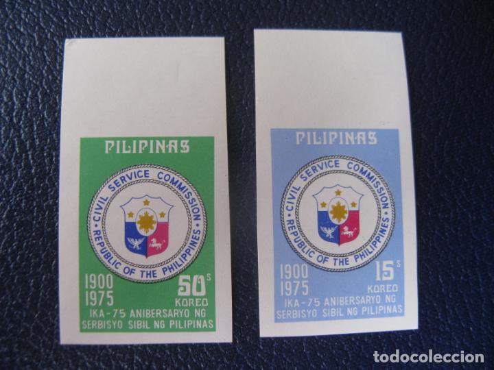 *FILIPINAS, 1975, 75 ANIVERSARIO OFICINA DE SERVICIO CIVIL, YVERT 989/90 SIN DENTAR (Sellos - Extranjero - Asia - Filipinas)