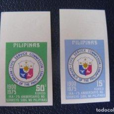 Francobolli: *FILIPINAS, 1975, 75 ANIVERSARIO OFICINA DE SERVICIO CIVIL, YVERT 989/90 SIN DENTAR. Lote 237920175