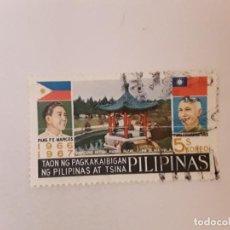 Sellos: FILIPINAS SELLO USADO. Lote 240453275