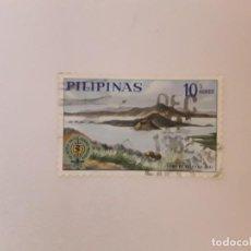 Sellos: FILIPINAS SELLO USADO. Lote 240453300