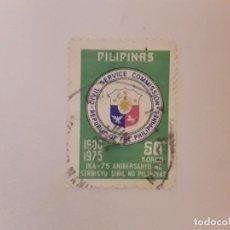 Sellos: FILIPINAS SELLO USADO. Lote 240453345