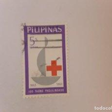 Sellos: FILIPINAS SELLO USADO. Lote 240453360