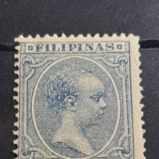 Sellos: (FILIPINAS ESPAÑOLA)(1890)(EDIF 94) 2 4/8 CENT D. PESO ALFONSO XIII. Lote 240498020