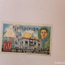Sellos: FILIPINAS SELLO USADO. Lote 240795715