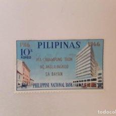 Sellos: FILIPINAS SELLO USADO. Lote 240795750