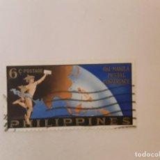 Sellos: FILIPINAS SELLO USADO. Lote 240795780