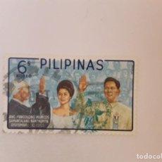 Sellos: FILIPINAS SELLO USADO. Lote 240795805