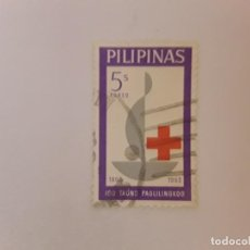 Sellos: FILIPINAS SELLO USADO. Lote 240795845