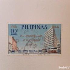 Sellos: FILIPINAS SELLO USADO. Lote 240795875