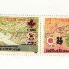 Sellos: LOTE552, FILIPINAS, II GUERRA MUNDIAL, 1995, 2211/15. Lote 241207085