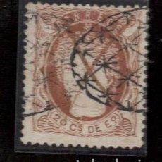Sellos: FILIPINAS 1871 20 C.. Lote 241764890