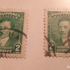 Sellos: 2 SELLOS 2 CENTAVOS PHILIPPINES POSTAGE FILIPINAS DR. JOSE RIZAL SELLADO. Lote 242320755