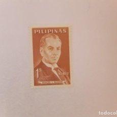 Sellos: FILIPINAS SELLO NUEVO. Lote 245193450