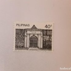 Sellos: FILIPINAS SELLO NUEVO. Lote 245193530