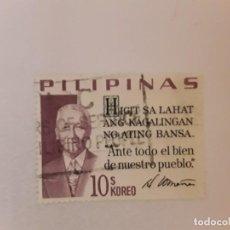 Sellos: FILIPINAS SELLO USADO. Lote 245193610