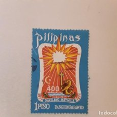 Sellos: FILIPINAS SELLO USADO. Lote 245193665