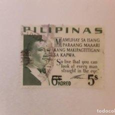 Sellos: FILIPINAS SELLO USADO. Lote 245193685