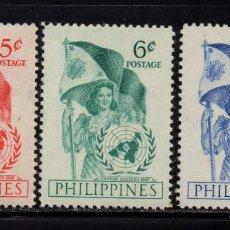 Sellos: FILIPINAS 392/94** - AÑO 1951 - DÍA DE NACIONES UNIDAS. Lote 252874925