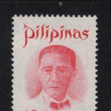 Sellos: FILIPINAS 804** - AÑO 1971 - PERSONALIDADES - MARIANO PONCE. Lote 252875135