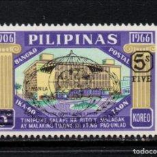 Sellos: FILIPINAS 828** - AÑO 1971 - CONGRESO MUNDIAL DE PRESIDENTES DE UNIVERSIDADES. Lote 252875165