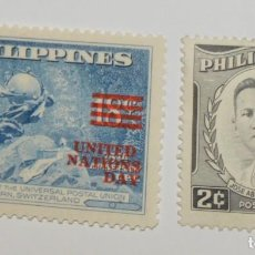 Sellos: PHILIPPINES - LOTE 2 SELLOS 1959 - NUEVOS. Lote 253553875