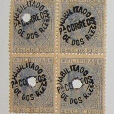 Sellos: PHILIPPINES - ALFONSO XII - HABILITADO CORREOS 2 REALES - LOTE DE 4. Lote 253557245