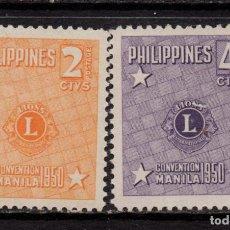 Sellos: FILIPINAS 366/67** - AÑO 1950 - CONVENCION DE MANILA DE LIONS INTERNACIONAL. Lote 253689060