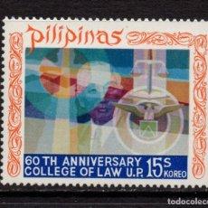 Sellos: FILIPINAS 822** - AÑO 1971 - 60º ANIVERSARIO DE LA FACULTAD DE DERECHO. Lote 253690345