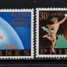 Sellos: FILIPINAS 510 Y AÉREO 63** - AÑO 1961 - CONFERENCIA POSTAL DE MANILA. Lote 253693495