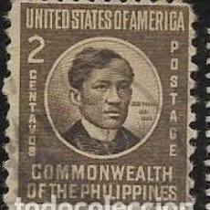 Selos: FILIPINAS YVERT 319. Lote 258234390
