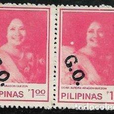 Sellos: FILIPINAS PAREJA DE YVERT 1278 CON SOBRECARGA G.O. (GAWAING OPISYAL). Lote 258747490