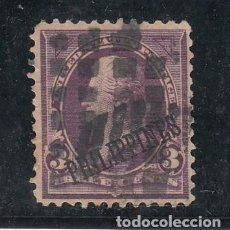 Sellos: FILIPINA 192 USADA,. Lote 259837355