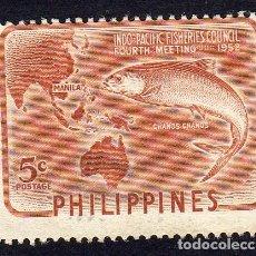 Sellos: ASIA. FILIPINAS. PESCA EN EL PACÍFICO. USADO SIN CHARNELA. Lote 260282360