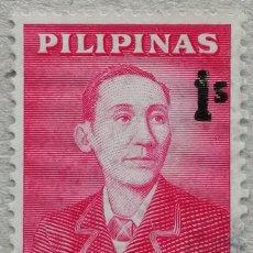 Sellos: 1963. FILIPINAS. 560. HÉROES FILIPINOS: APOLINARIO MABINI. SOBRECARGADO. USADO.. Lote 260529730