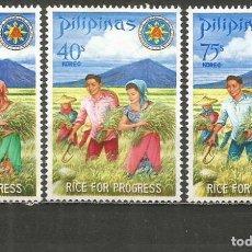 Sellos: FILIPINAS YVERT NUM. 731/733 SERIE COMPLETA NUEVA SIN GOMA. Lote 262943690
