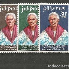 Sellos: FILIPINAS YVERT NUM. 759/761 SERIE COMPLETA NUEVA SIN GOMA. Lote 262944180