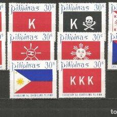 Sellos: FILIPINAS YVERT NUM. 848/857 * SERIE COMPLETA CON FIJASELLOS -1 SELLO SIN GOMA-. Lote 262944780