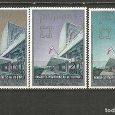 Sellos: FILIPINAS YVERT NUM. 868/870 SERIE COMPLETA NUEVA SIN GOMA. Lote 262944930