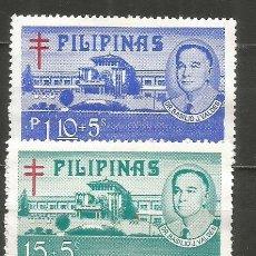 Sellos: FILIPINAS YVERT NUM. 956/957 SERIE COMPLETA NUEVA SIN GOMA. Lote 262945180