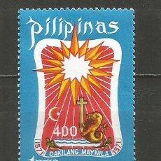 Sellos: FILIPINAS CORREO AEREO YVERT NUM. 76B SERIE COMPLETA NUEVA SIN GOMA. Lote 262945850