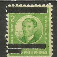Sellos: FILIPINAS OCUPACION JAPONESA YVERT NUM. 6 NUEVO SIN GOMA. Lote 262948915