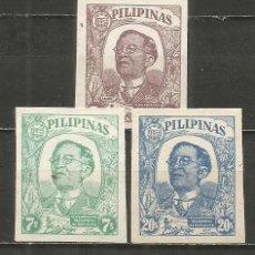 Sellos: FILIPINAS OCUPACION JAPONESA YVERT NUM. 41/43 SERIE COMPLETA NUEVA SIN GOMA. Lote 262950235