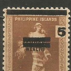 Selos: FILIPINAS OCUPACION JAPONESA YVERT NUM. 9 ** NUEVO SIN FIJASELLOS. Lote 266578953