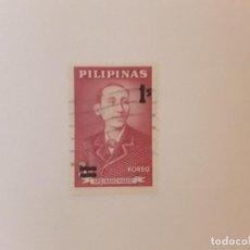 Sellos: FILIPINAS SELLO USADO. Lote 267762119