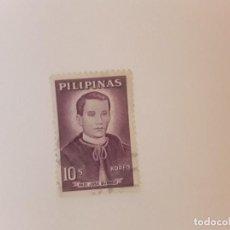Sellos: FILIPINAS SELLO USADO. Lote 267762144